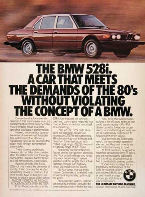 44282180s vintage ads 1 Way Back Wednesday Gallery: Vintage 80s Car Ads