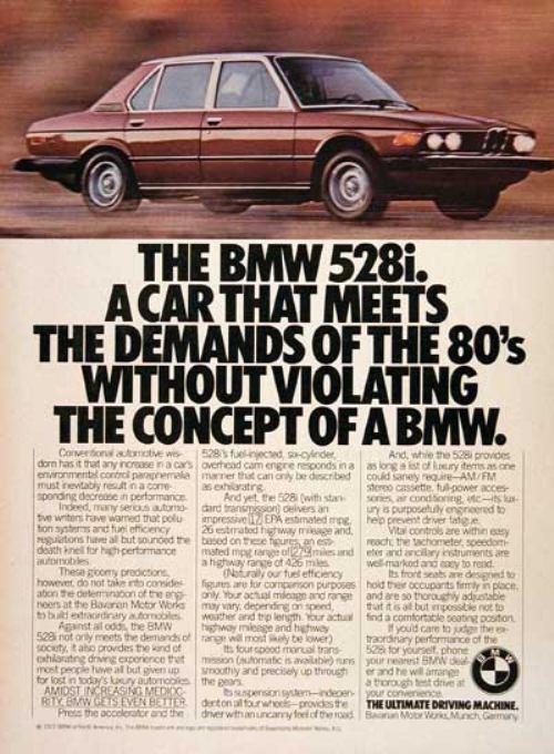 44282180s vintage ads 1 Way Back Wednesday Gallery: Vintage 80s Car Ads