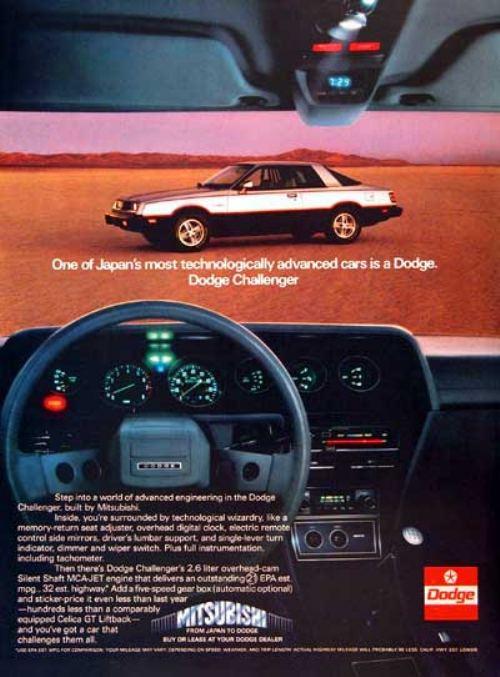44282180s vintage ads 12 Way Back Wednesday Gallery: Vintage 80s Car Ads