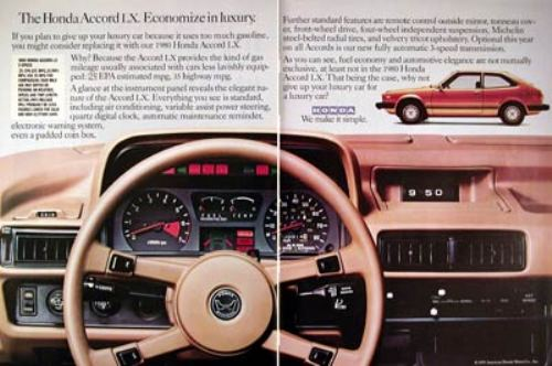 44282180s vintage ads 18 Way Back Wednesday Gallery: Vintage 80s Car Ads