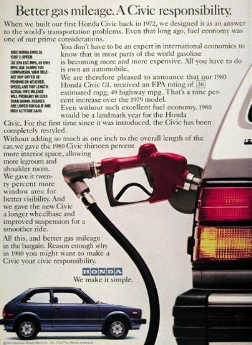 44282180s vintage ads 19 Way Back Wednesday Gallery: Vintage 80s Car Ads