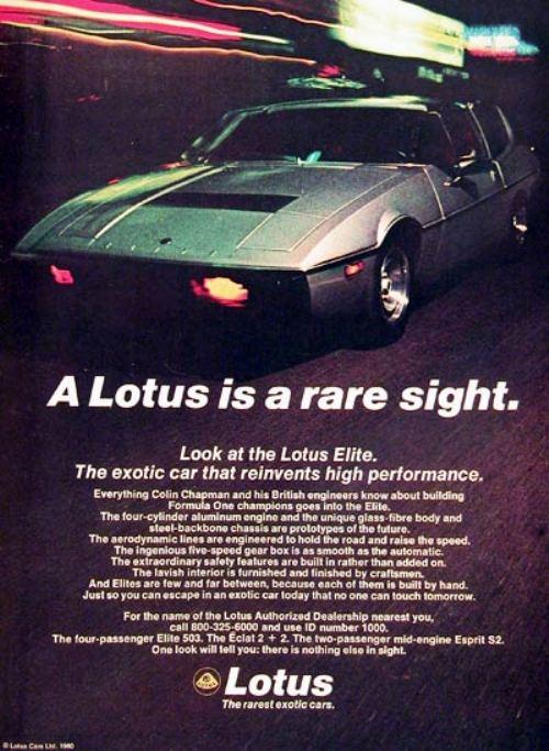 44282180s vintage ads 21 Way Back Wednesday Gallery: Vintage 80s Car Ads