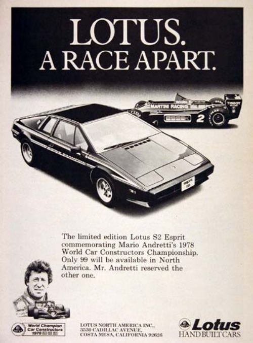 44282180s vintage ads 22 Way Back Wednesday Gallery: Vintage 80s Car Ads