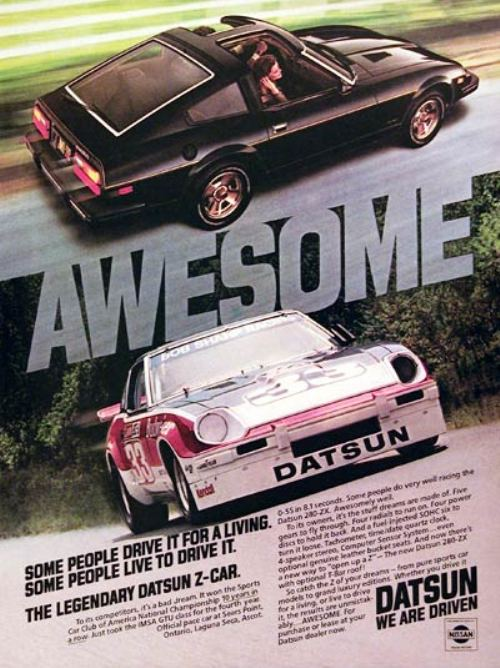 44282180s vintage ads 8 Way Back Wednesday Gallery: Vintage 80s Car Ads